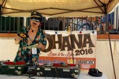 deadhead-rum-ohana-luau-at-the-lake-2016-241